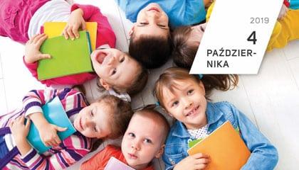 """Konferencja: """"Narzędzia i metody wspierające rozwój uczniów szkół podstawowych"""""""
